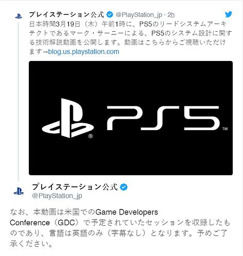 PS5_2